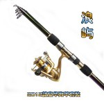 Gold Cheap Fishing Rod